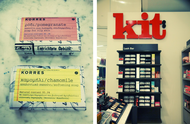 thelondonesque.com - Kit Cosmetics, Melbourne - 8